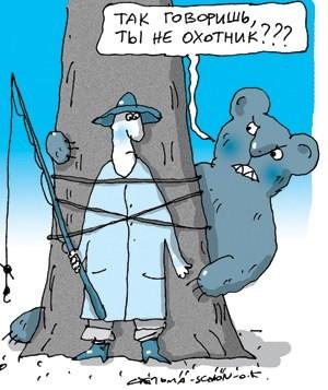 тост рыболовам и охотникам