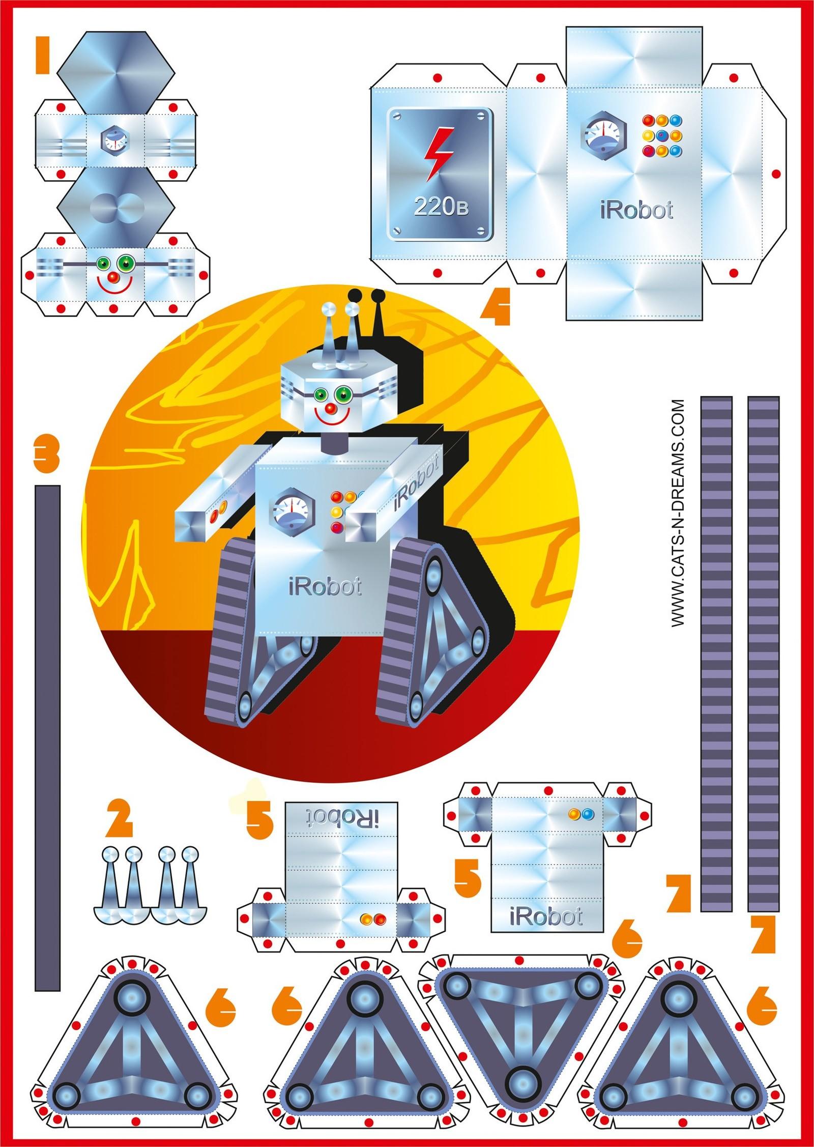 Как стать из бумаги робота